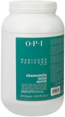 Srub for manicure and a pedicure the Camomile and