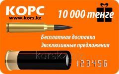 """Bonus certificate of """"KORS"""