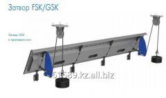 FSK/GSK lock