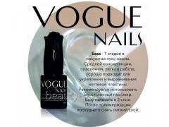 База Vogue Nails 10ml