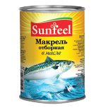 Mackerel perfect in oil of 425 g