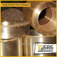 Bronze bushing 50h40h1 mm BrAZhMC10-3-1, 5