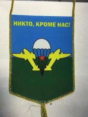 Pennant of airborne forces