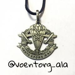 Медальон ВДВ