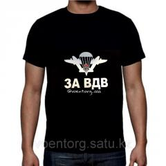 T-shirt For airborne forces