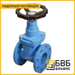 Valve DN 65 JAFAR with soft seal