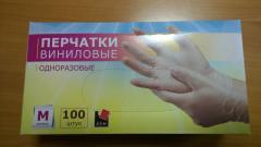 Gloves vinyl L