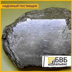 Antimony Su0