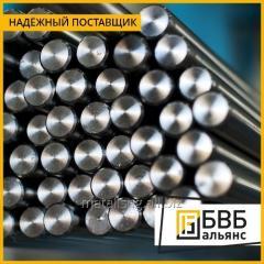 A circle of 40 mm of titanium 4-1