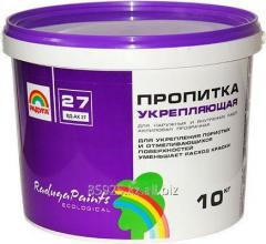 Impregnation the strengthening Rainbow-27