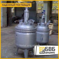 Laboratory reactor with a jacket and insulation V = 0.08 M3