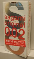 The ultrathin Sagami Original condoms - 4 pieces.