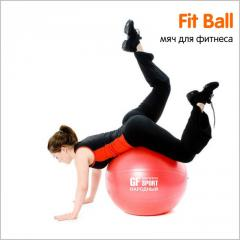 Гимнастический мяч Фитбол King Lion Gym Ball 85 см