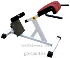 Equipment for weightlifting