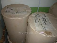 Laboratory filter paper