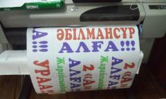 The press of A3, A2, A1, A0 in Almaty