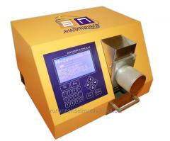 The equipment for quality assurance of a flour