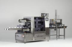 Completely automatic treysiler of TL 500/TL 500-d