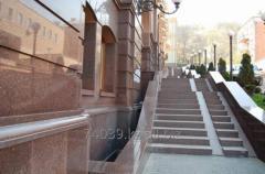 Kurta's granite