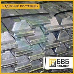 El cadmio КД0, Kd1 el GOST 1467-93