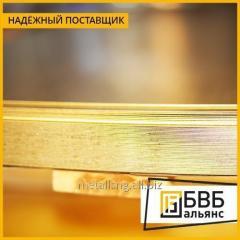 Brass sheet 25 x 600 x 1500 HP 59-1