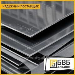 Лист магниевый 4 мм МА-2-1 ПЧ