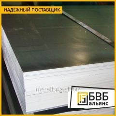 La hoja de acero 5 mm 65Г