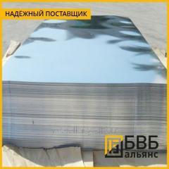 La hoja tantalovyy 0,5х150 TVCH