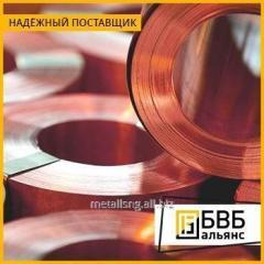 Copper tape 0,6х600 M1m