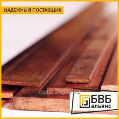 Copper tire 10х120 M1
