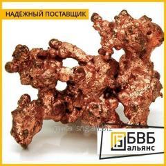 Copper phosphorous MF10