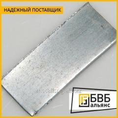 Nickel anode NPA1 10 x 250 x 1000