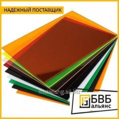 Orgsteklo TOSP 20 mm (1500х1700 mm, ~65,5 kg) el
