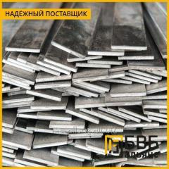 Strip galvanized 100x10