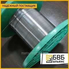 El alambre tantalovaya 0,1 mm