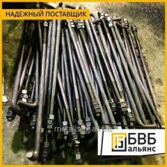 Production of anchor base bolts