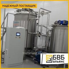 Production of the equipment for the cosmetic