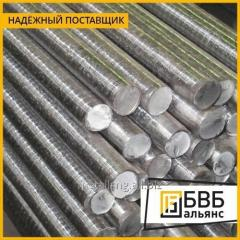 The bar calibrated by 4,6 mm of P6M5 a serebryanka