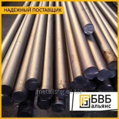 Nickel rods