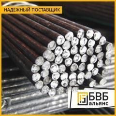 Prutok de acero 20 mm У9А