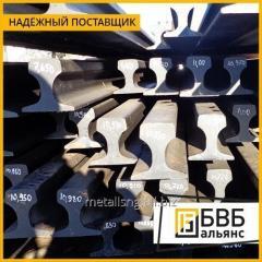 Rail rail 65