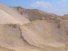 Каменная пыль