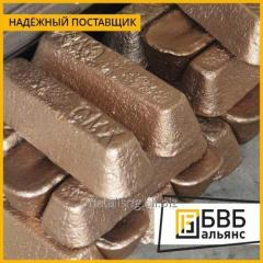 Bronze ingot BrOCS 6-6-3