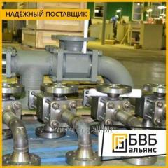 Mixer for the petrochemical industry (V) = 20 m3