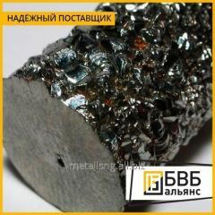El titán iodidnyy AQUELLA 48-4-286-82