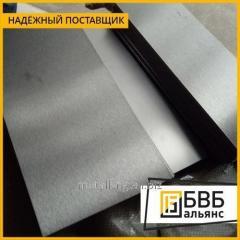 Las placas de titanio de los polvos AQUELLA