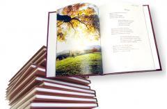Печать книг в Алматы, Книги