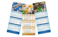 Календари, Печать Календарей