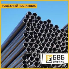 Pipes steel water-gas conducting