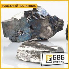 Ferrovanadium
